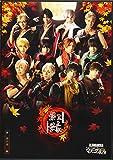 2.5次元ダンスライブ「ツキウタ。」ステージ 第六幕『紅縁-黒の...[Blu-ray/ブルーレイ]