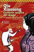 L'ultimo respiro del drago (Le inchieste dell'ispettore Chen Vol. 11)