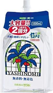 ヤシノミ洗剤 つめかえ大容量 1000ml