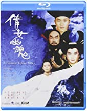 Chinese Ghost Story (Blu-ray Version)