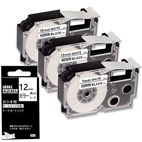 HEWIN カシオ用 ラベルライター ネームランド XR-9WE/ XR-12WE/ XR-18WE 互換テープカートリッジ 白地黒文字 幅9mm/ 12mm/ 18mm,3個セットCASIOテープ と互換性がありますKL-A70 KL-SY4 KL-P40 KL-V460 ラベルライター テプラ