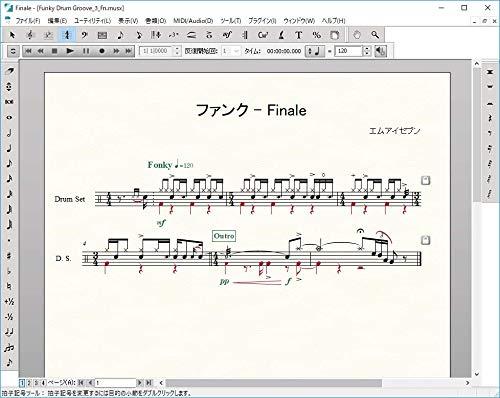 MakeMusicメイクミュージック楽譜作成ソフトフィナーレFinale26