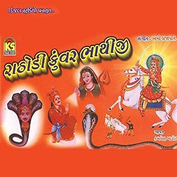 Rathodi Kuvar Bhathiji