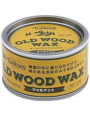 ターナー色彩 オールドウッドワックス 350ml ウォルナット OW350004