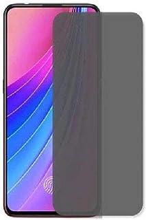 شاشة حماية زجاجية تحافظ على الخصوصية لموبايل اوبو رينو2 F