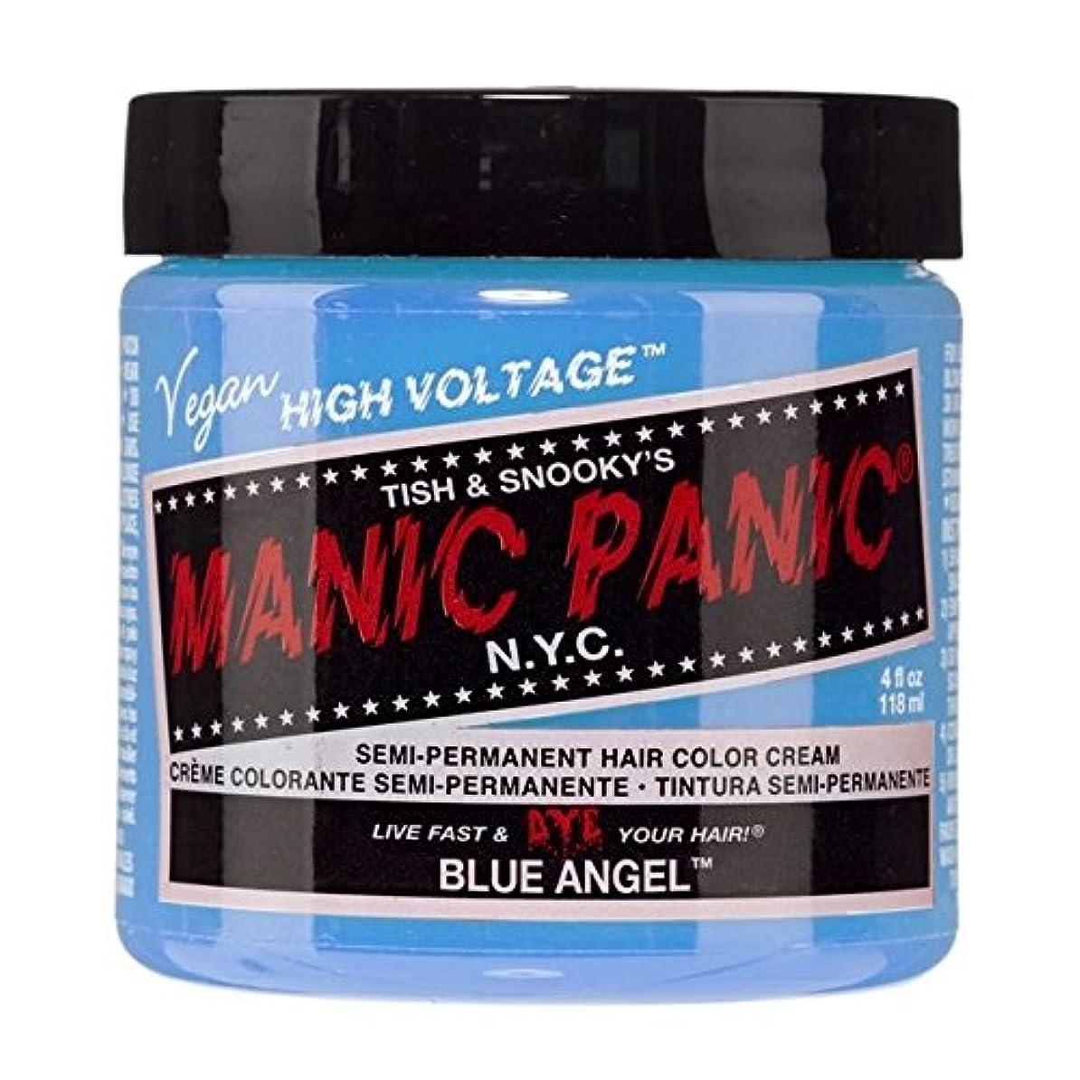 ふりをする暗いセールスマンスペシャルセットMANIC PANICマニックパニック:BLUE ANGEL (ブルーエンジェル)+ヘアカラーケア4点セット