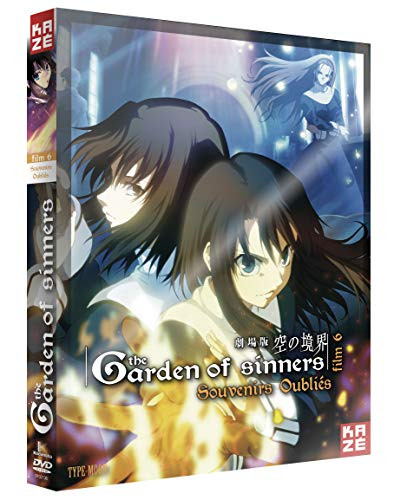 The Garden of Sinners-Film 6, Souvenirs oubliés [DVD + CD]