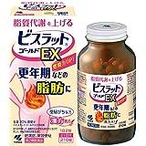 【第2類医薬品】ビスラット ゴールドEX 210錠