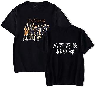 LJ123 Maglietta Haikyuu Karasuno Kageyama Tobio Hinata Shoyo High School Volleyball Costume Summer T-Shirt a Maniche Corte...