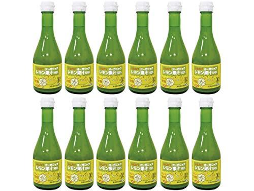 無農薬 無添加 ヒカリ オーガニック レモン果汁 300ml×12本<1ケース箱売り> ★ 宅配便 ★ イタリア産有機レモン100% ストレート果汁 すっきりとした酸味と風味