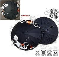 雨具 傘 グッズ 東京喰種 トウキョーグール 軽量 大型 おしゃれ コスプレ 雨晴れ兼用