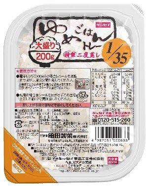 ゆめごはんトレー1/35 200g×30食