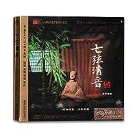 巫娜古琴 七弦清音 CD HIFI发烧无损古琴曲汽车载cd光盘碟片