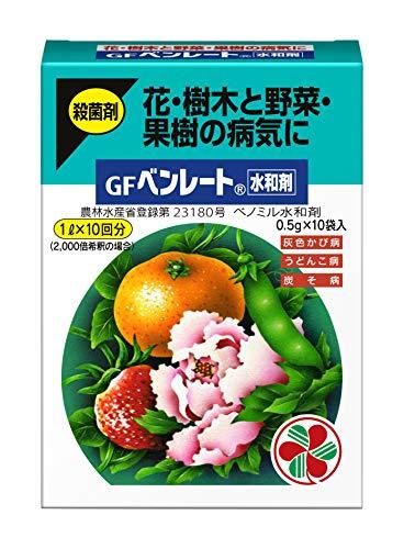 住友化学園芸 殺菌剤 GFベンレート水和剤 0.5g×10