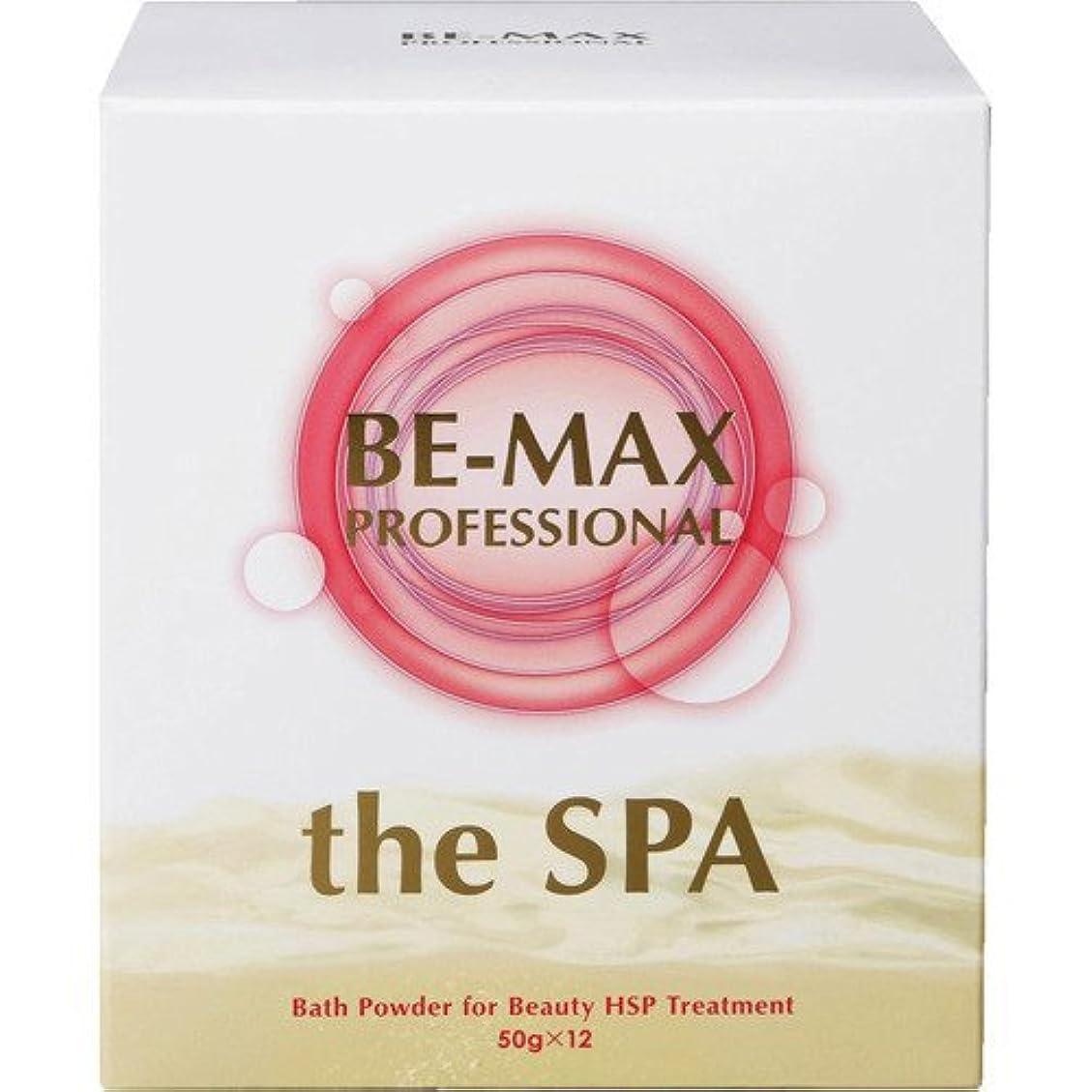 不適受取人スチールBE-MAX PROFESSIONAL the SPA(ザ?スパ) ビーマックスプロフェッショナル ザ?スパ バスパウダー 50gx12包 (4571132621587)