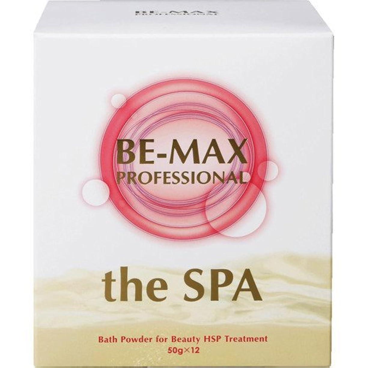 リングレットすり減るレタッチBE-MAX PROFESSIONAL the SPA(ザ?スパ) ビーマックスプロフェッショナル ザ?スパ バスパウダー 50gx12包 (4571132621587)