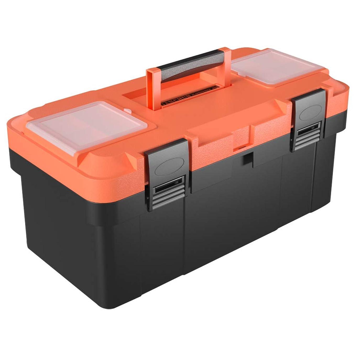 工具箱 工具収納 収納ボックス 小物収納ケー 大容量 収納ケース 取っ手付き ツールボックス (幅)約43x(奥行)約22.5x(高さ)約20cm