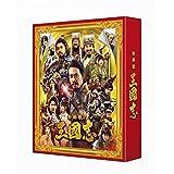 【外付け特典あり】映画『新解釈・三國志』Blu-ray&DVD 豪華版(オリジナルクリアファイル付)
