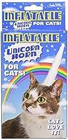 猫用コスプレ UNICORN - CAT - INFLATABLE HORN