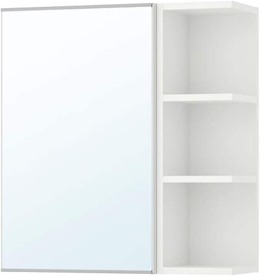 IKEA Lillangel 20.20.20 Spiegelschrank, 20 Tür, 20 ...   Amazon.de