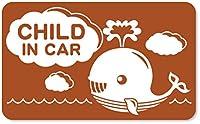 imoninn CHILD in car ステッカー 【マグネットタイプ】 No.33 クジラさん (茶色)