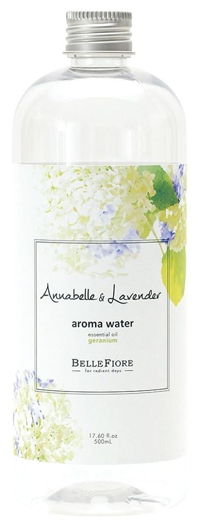 記者おっと債務ノルコーポレーション アロマウォーター 加湿器 用 500ml アナベル & ラベンダー の香り OA-BLE-2-2