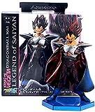 Dragon Ball Z Vegeta Padre Rey de Vegeta Super Saiyan PVC Figura de acción Goku Rival Fight Modelo C...