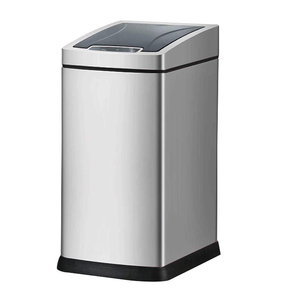 ジェット免疫する忠実なWGZ- インダクティブゴミ箱はホーム防水インテリジェントセンサーのゴミ箱は8Lことができ ふた付き (Color : Silver, Size : Battery)
