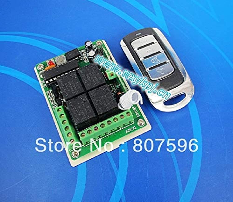 433Mhz 315Mhz RF Wireless Remote Switch System Receiver&Transmitter