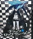 ブラック★ロックシューター 第1巻[Blu-ray/ブルーレイ]