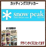 【長方形】snowpeak スノーピーク カッティングステッカー (ホワイト, 横30x縦7cm)