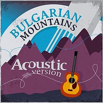 Bulgarian Mountains (Acoustic)
