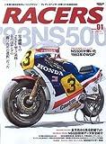 RACERS - レーサーズ - Vol.1 '83 NS500 (サンエイムック)