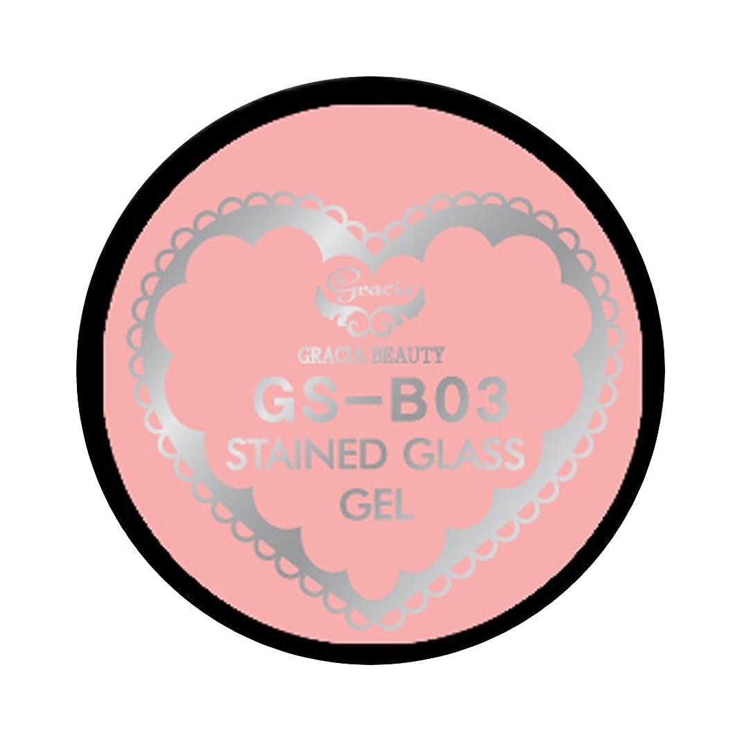 チャートピック神聖グラシア ジェルネイル ステンドグラスジェル GSM-B03 3g  ベーシック UV/LED対応 カラージェル ソークオフジェル ガラスのような透明感