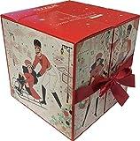 Douglas - Adventskalender 2018 - Advent Calendar - Cube - Red - Beauty - Kosmetik - MakeUp - Limited