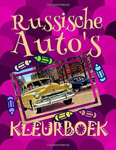 Kleurboek Russische auto's ✎: Baby Coloring Book ✌ (Kleurboek Russische auto's - A SERIES OF COLORING BOOKS, Band 1)