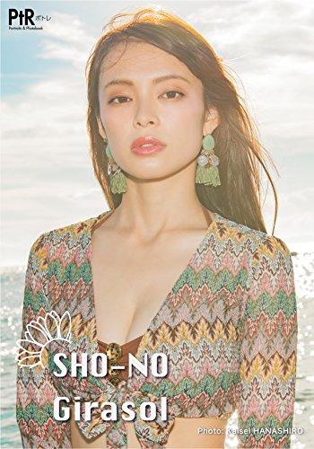 SHO-NO