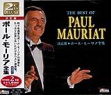 ポール・モーリア 全集 CD2枚組 SET-1005-JP - ポール・モーリア