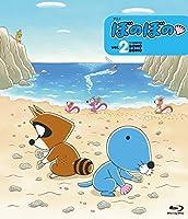 ぼのぼの 2 ブルーレイ [Blu-ray]