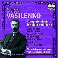セルゲイ・ワシレンコ:ヴィオラとピアノのための作品全集