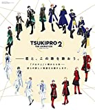 【BD】TSUKIPRO THE ANIMATION 2 第7巻[Blu-ray/ブルーレイ]