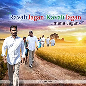 Ravali Jagan Kavali Jagan
