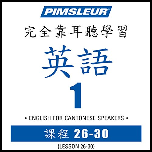 ESL Chinese (Can) Phase 1, Unit 26-30 Titelbild
