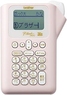 ブラザー工業 ラベルライター P-touch J100 ピンク PT-J100P