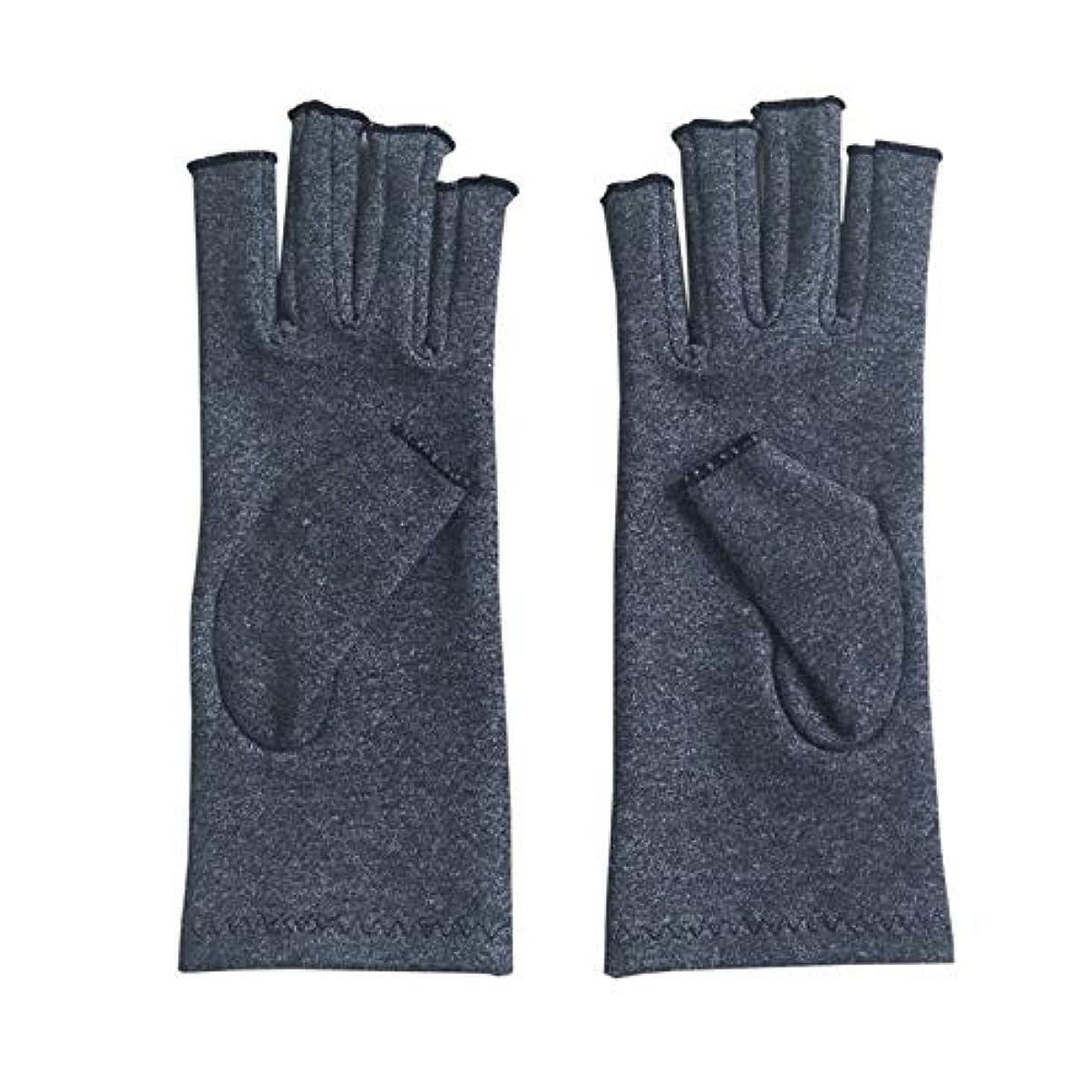 論文正当な予言するペア/セットの快適な男性の女性療法の圧縮手袋無地の通気性関節炎の関節の痛みを軽減する手袋 - グレーS