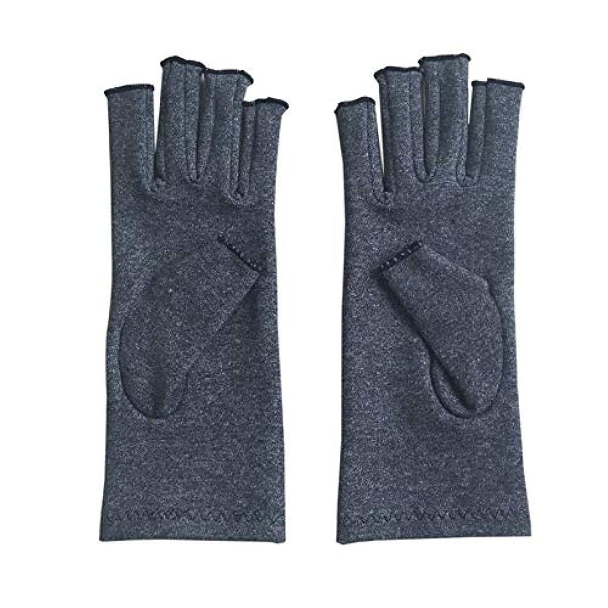 ストレンジャー悪行飲料ペア/セットの快適な男性の女性療法の圧縮手袋無地の通気性関節炎の関節の痛みを軽減する手袋 - グレーS
