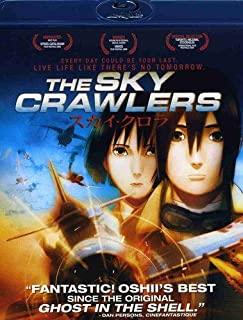 Sky Crawlers / [Blu-ray] [Import]
