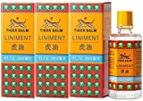 3 Pack of Tiger Balm Liniment (Liquid)- Lotion de massage 28ml
