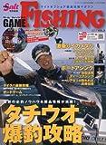 GAME FISHING(ゲーム フィッシング) Vol.3 2017年 10 月号 [雑誌]: Angling Salt 増刊