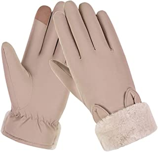 SGJFZD Winter Warm Gloves Elegant Touch Screen Gloves Riding Driving Outdoor Gloves for Women Thermal Gloves (Color : Beige, Size : OneSize)